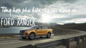 Tổng hợp các phụ kiện cho xe Ford Ranger 2019